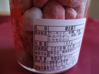 f:id:AkisaMiyona:20180703155532j:plain