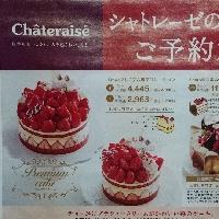 f:id:AkisaMiyona:20181118171732j:plain