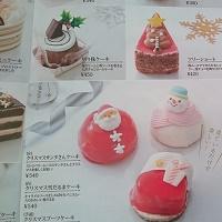 不二家のクリスマス・かわいいミニケーキ