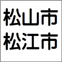 f:id:AkisaMiyona:20181124145706j:plain