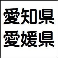 f:id:AkisaMiyona:20181124145833j:plain