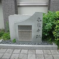 f:id:AkisaMiyona:20181128115759j:plain
