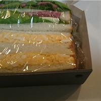 折りたたみサンドイッチケース、横のすきま