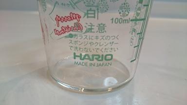 f:id:AkisaMiyona:20181214103102j:plain