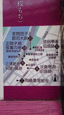 f:id:AkisaMiyona:20190320164246j:plain