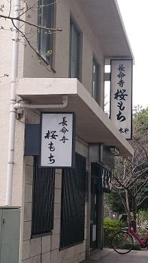 f:id:AkisaMiyona:20190320164450j:plain