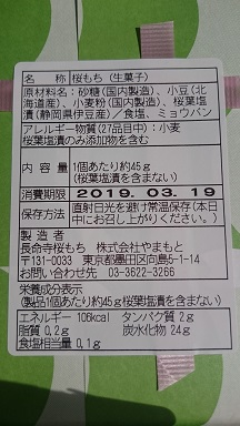 f:id:AkisaMiyona:20190320171203j:plain