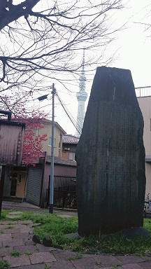 f:id:AkisaMiyona:20190320171338j:plain