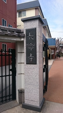 f:id:AkisaMiyona:20190320171906j:plain