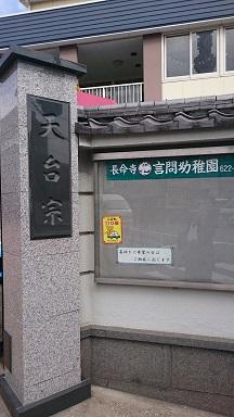 f:id:AkisaMiyona:20190320171921j:plain