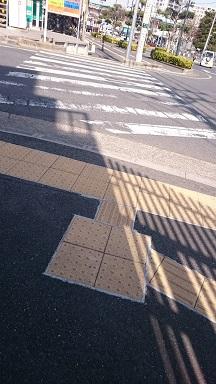 f:id:AkisaMiyona:20190320180015j:plain