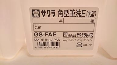 f:id:AkisaMiyona:20190329135425j:plain