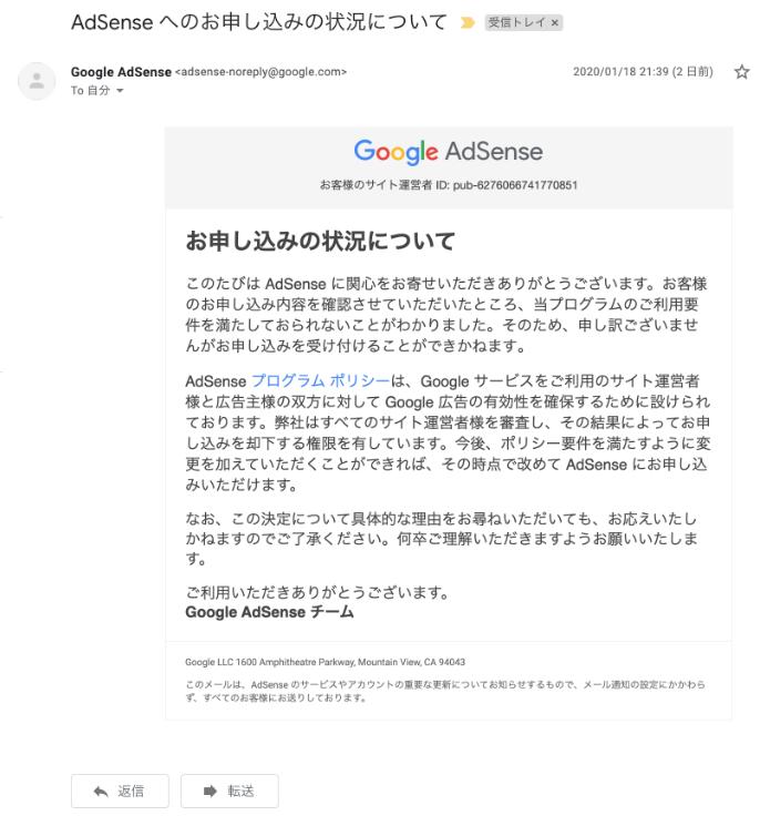 f:id:Akishun_life:20200120121007p:plain