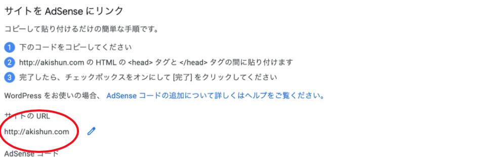 f:id:Akishun_life:20200120154626p:plain
