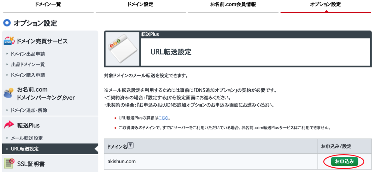 f:id:Akishun_life:20200120162432p:plain