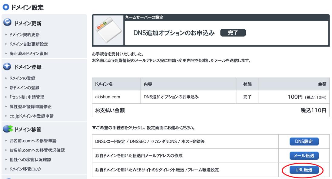 f:id:Akishun_life:20200120163443p:plain