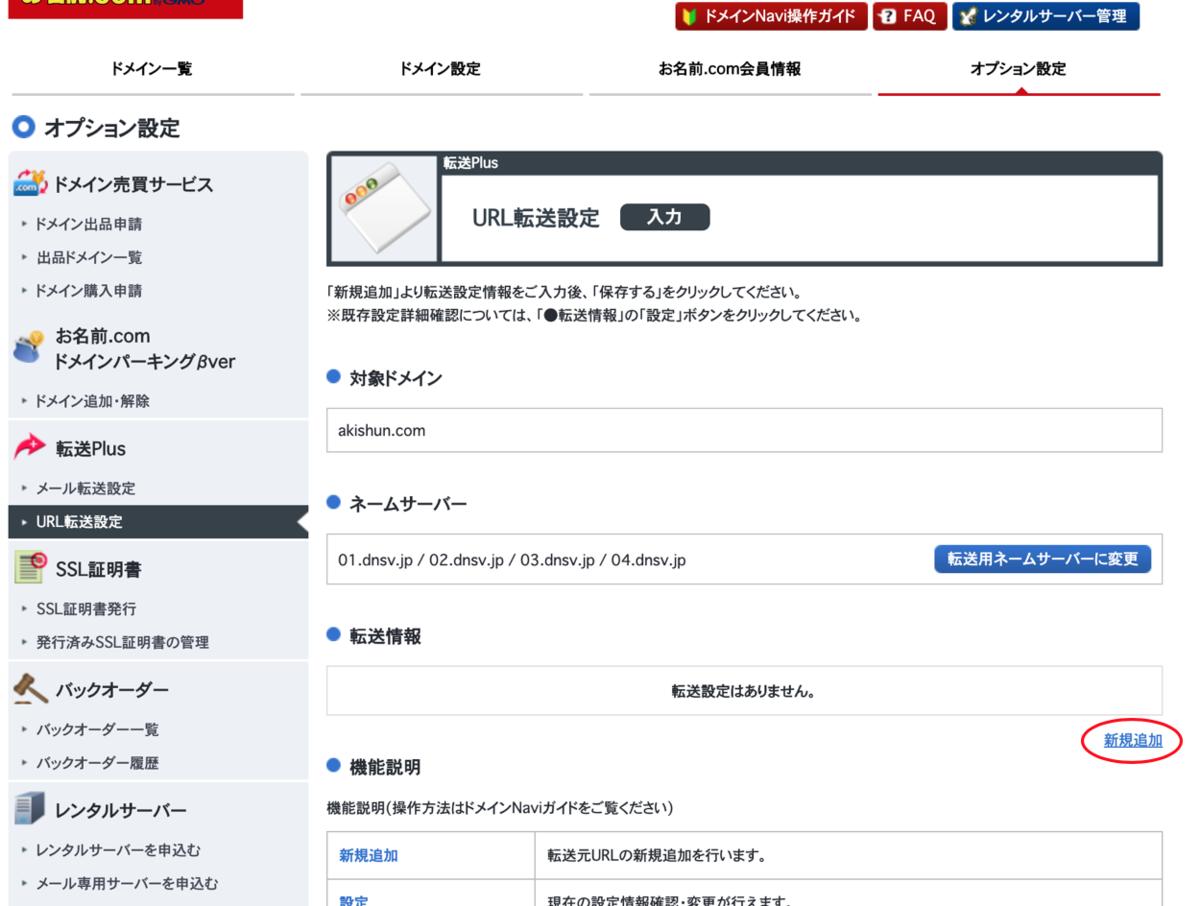f:id:Akishun_life:20200120164009p:plain