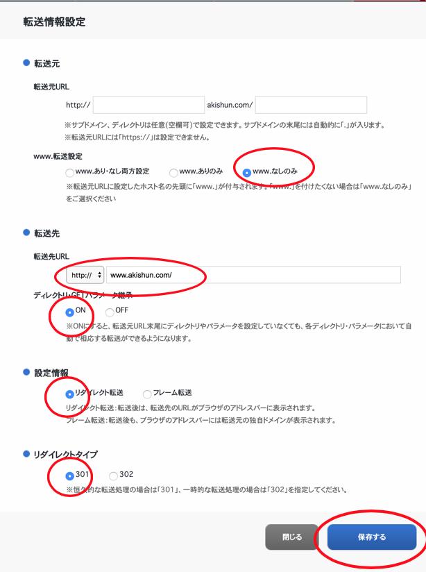 f:id:Akishun_life:20200120164451p:plain