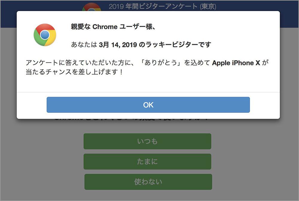 f:id:Akishun_life:20200122112702p:plain