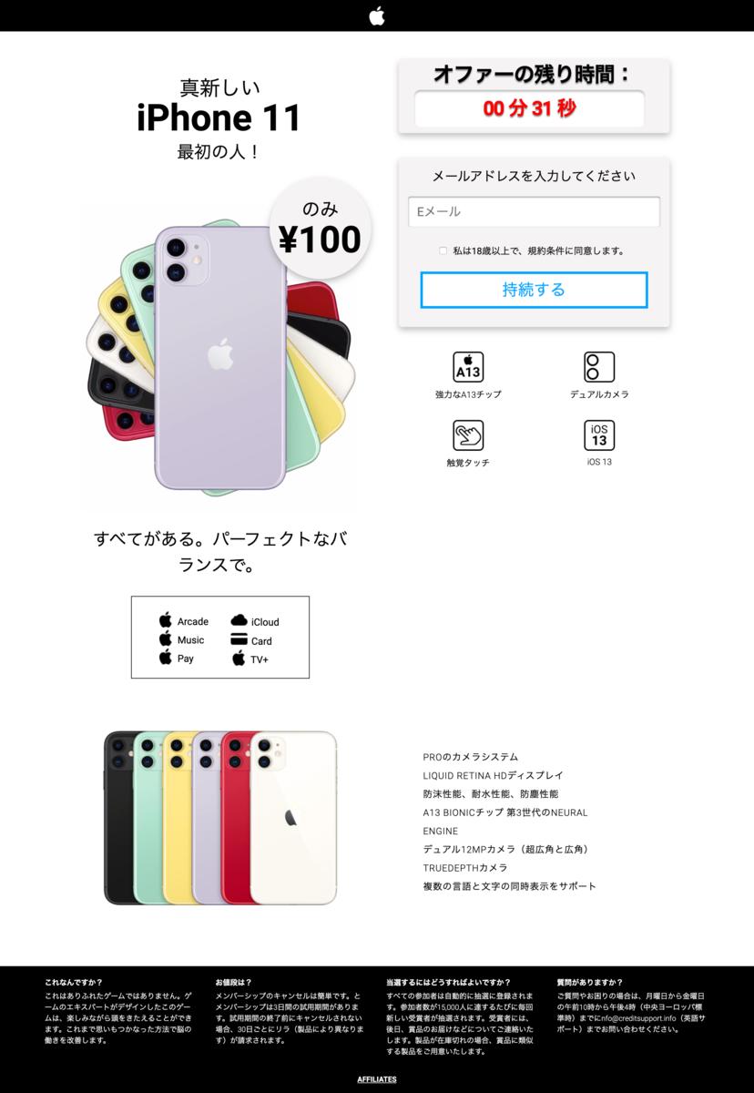 f:id:Akishun_life:20200122115736p:plain