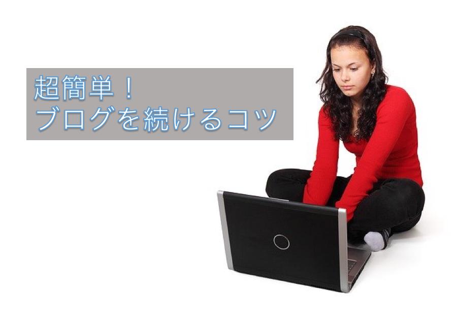 f:id:Akishun_life:20200217135741p:plain