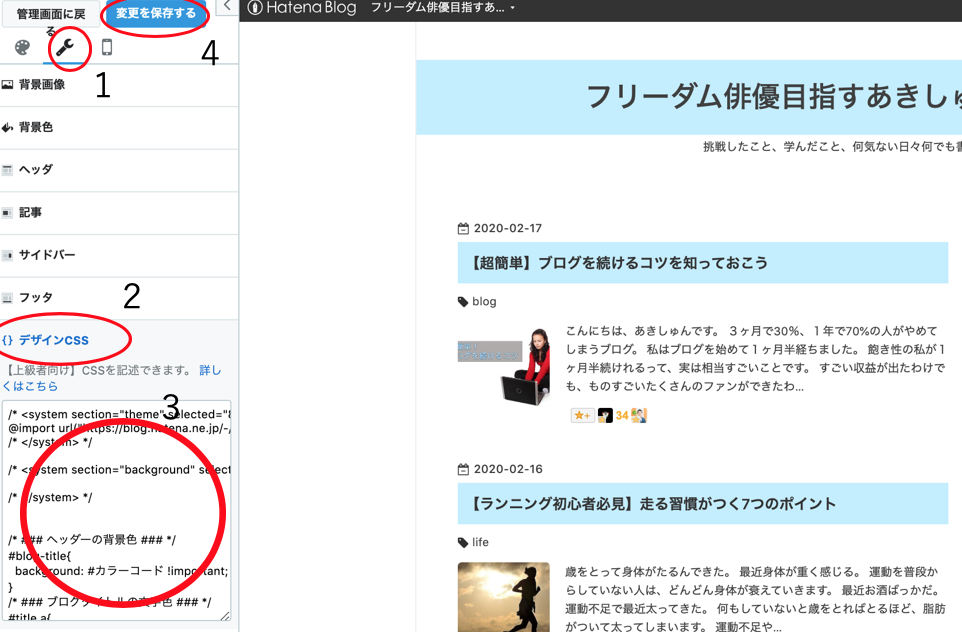 f:id:Akishun_life:20200218103835p:plain