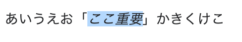 f:id:Akishun_life:20200225140641p:plain