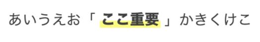 f:id:Akishun_life:20200225140658p:plain