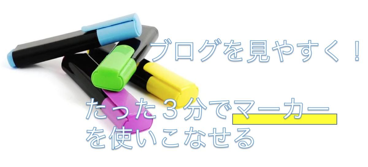 f:id:Akishun_life:20200225224742p:plain