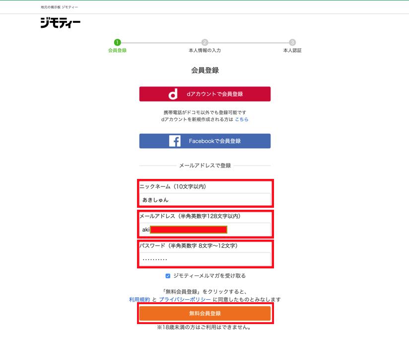 f:id:Akishun_life:20200321103154p:plain