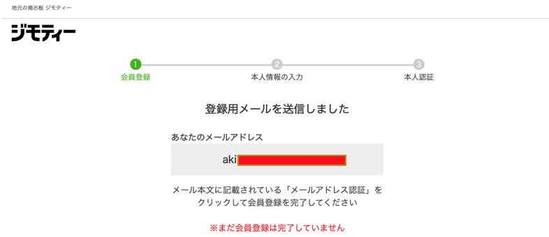 f:id:Akishun_life:20200321103306p:plain