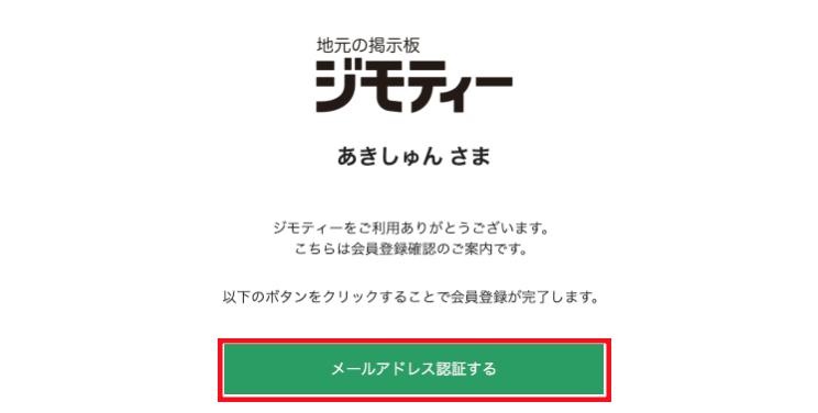 f:id:Akishun_life:20200321103512p:plain