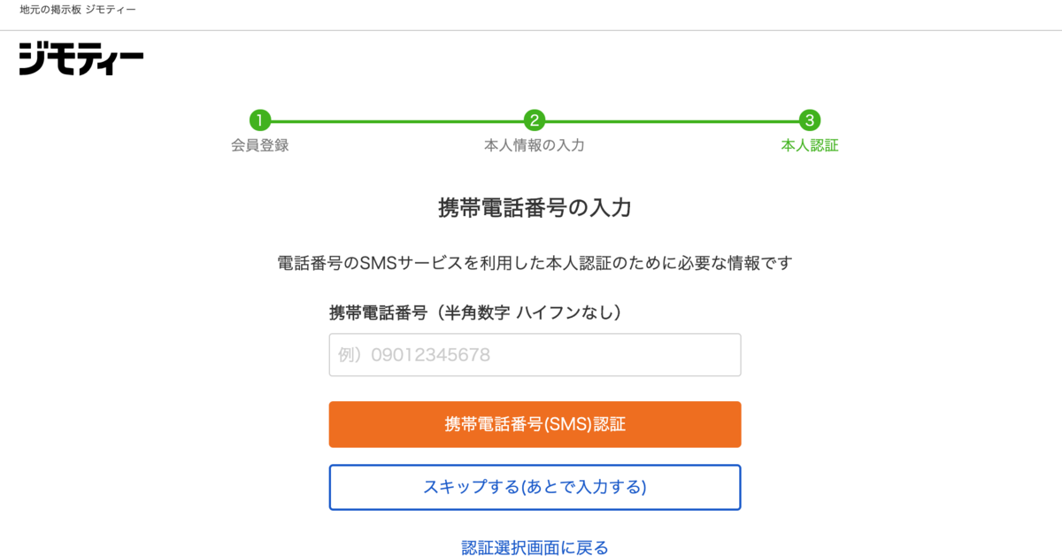 f:id:Akishun_life:20200321103647p:plain