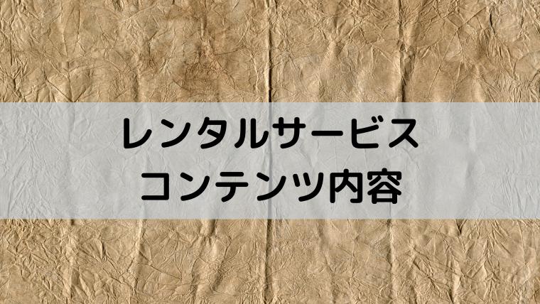 f:id:Akishun_life:20200322174006p:plain