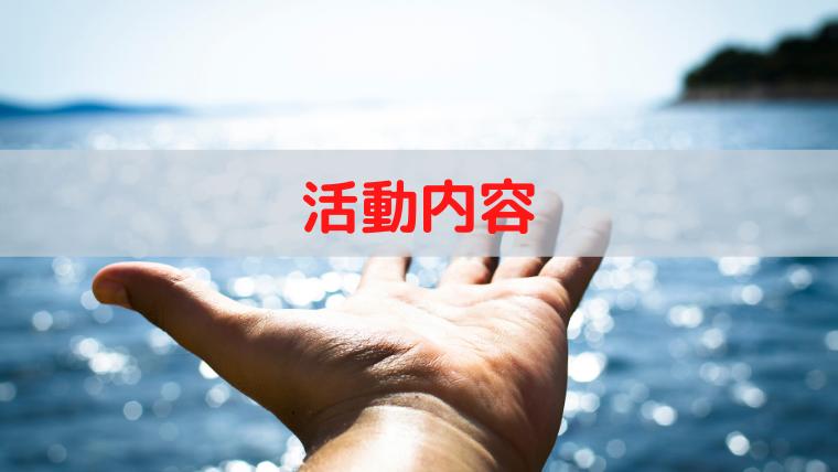 f:id:Akishun_life:20200322213601p:plain