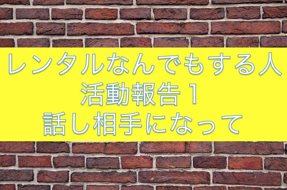 f:id:Akishun_life:20200324214552p:plain