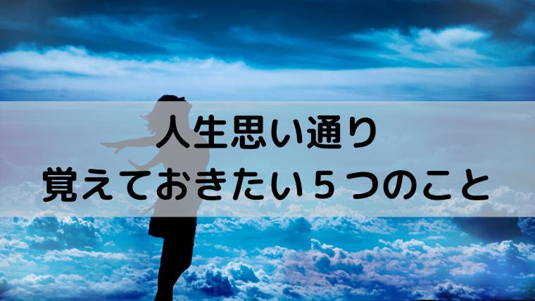 f:id:Akishun_life:20200325174735p:plain