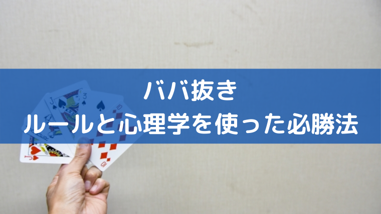 f:id:Akishun_life:20200330083054p:plain