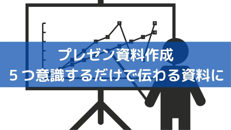 f:id:Akishun_life:20200331195700p:plain