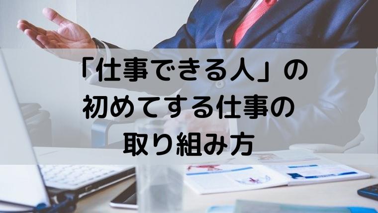 f:id:Akishun_life:20200401114512p:plain