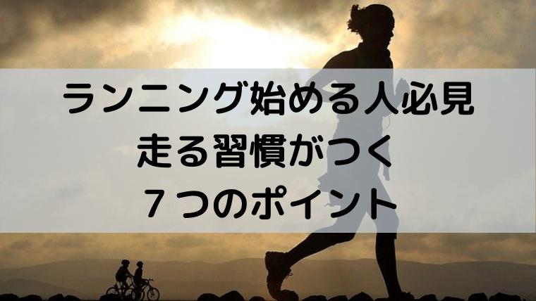 f:id:Akishun_life:20200401115208p:plain