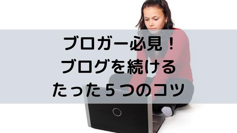 f:id:Akishun_life:20200401122727p:plain