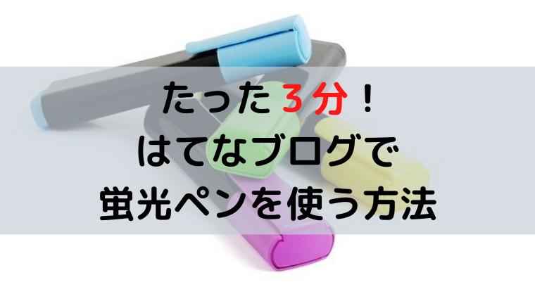 f:id:Akishun_life:20200401123410p:plain