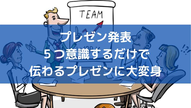 f:id:Akishun_life:20200402081646p:plain