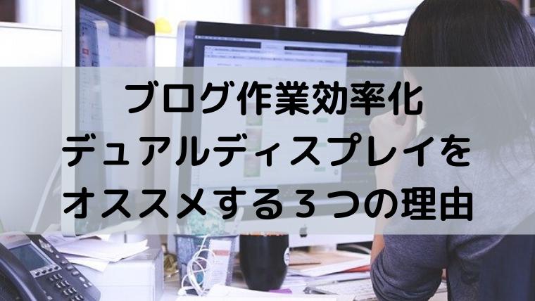 f:id:Akishun_life:20200405101747p:plain