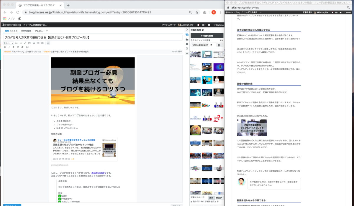 f:id:Akishun_life:20200405103136p:plain