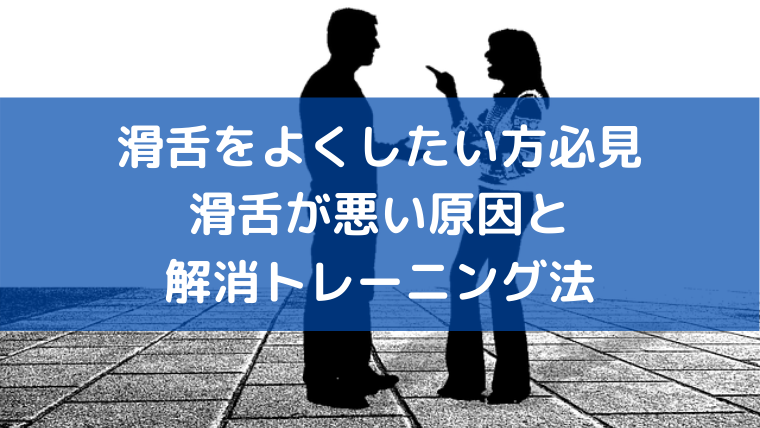 f:id:Akishun_life:20200405191616p:plain