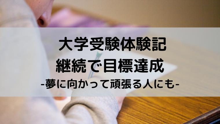 f:id:Akishun_life:20200408160325p:plain