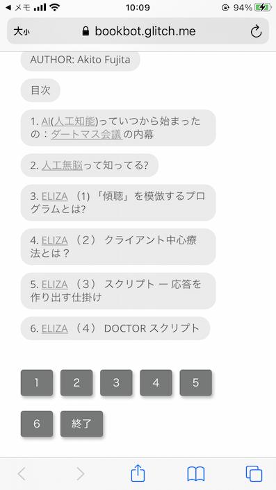 f:id:Akito_Fujita:20201228103437p:plain
