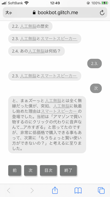 f:id:Akito_Fujita:20201228125712p:plain